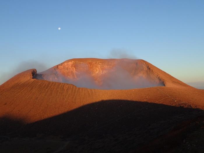 Cráter del volcán Telica