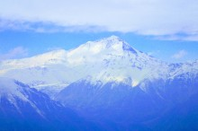 Cerro Azul